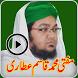 Molana Mufti Muhammad Qasim by KHAWAJA