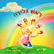 ראש גלידה סיפורי ילדים מומלצים by DAG Software