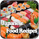 japanese food recipes by tsPedia