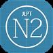 JLPT PRACTICE N2 by jacky_2015