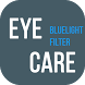 Eye Care (Blue Light Filter) by SmartDev team