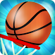 shooting basketball games by NetApps