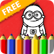 Despicable Coloring Book FREE by UB Games