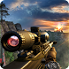 US Army Frontline Counter Terrorist: Commando Game by Kick Time Studios