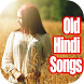 Best Old Hindi Songs by Best Entertainment Store