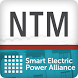 National Town Meeting 2016 by Smart Electric Power Alliance