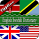English Swahili Dictionary by NerdCats