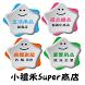 小禮禾super商店街 by PCSTORE(1)
