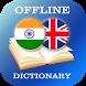 Hindi-English Dictionary by AllDict