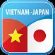 JVDict - Japan Vietnam Dict by Sphinx Inc