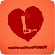 Love Calculator by Red Studio Apps