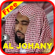 Abdullah Al Johany Quran mp3 - High Quality MP3 by Abyadapps