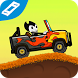 Hill Bendy Racing Ink Machine by Fits Games