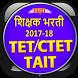 Maha TAIT TET CTET 2017 Exam Guide