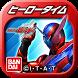 ヒーロータイム 仮面ライダーエグゼイド by BANDAI CO.,LTD.