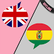 English To Latin Dictionary by Live Radio Music