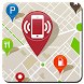 Lost Phone : Cell Finder by MobMedics