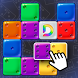 Domino Fusion by Binary Ray Games