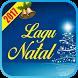 Koleksi Lagu Natal Lengkap 2017 by cahkalem apps