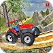 Drive Tractor Offroad Cargo- Farming Games by Door to apps