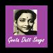Geeta Dutt Songs by GaanaKhazana