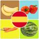 Guess verduras, frutas y bayas ? by Quiz4You