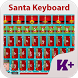 Santa Keyboard by creativekeyboards