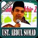 Video Ceramah Ustad Abdul Somad by Ezka Media Apps