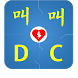 TKU AED 使用