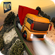 Heavy Cargo Truck Driver 2017 by Urban Play