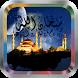 Al Ruqyah Al Shariah MP3 by Holy Islamic Apps