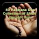40 Rabbana Duas by choudh99