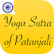 The Yoga Sutra of Patanjali by bharatformobile