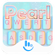 Pure Pearl Keyboard Theme by Fashion News