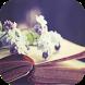 مقطتفات الكلام من الكتب by mouna aly