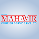 Shree Mahavir Courier Tracker by Versatile Techno