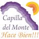 Capilla Del Monte - Cordoba by E-pixelar Digital
