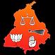 Punjab Election Poll 2017 by Maan Boyz
