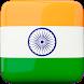 India Weather Forecast by EMIDOL