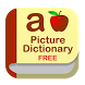 Picture Dictionary For Kids by Waseem Ali