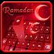 Ramadan pray keyboard by Super Keyboard Theme