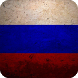 Russia Flag Live Wallpaper by WallpapersLove