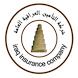 شركة التأمين العراقية العامة by Eng Ahmed Yaseen