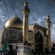 Имам Али Д.Б.М - Аудиокнига by Shia Global Network
