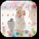 Easter Rabbit Keyboard by Keyboard Theme Factory