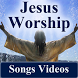 Jesus Worship Songs Videos by Disha Patel 5710
