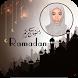 HD Ramadan Photo Frame 2017 by Thug Life Apps