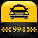 Такси 994 by Идеальное такси 15-44