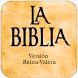 Santa Biblia Reina Valera by Info App