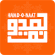 Hamd-O-Naat by Gexton